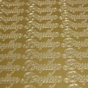 Guld Oblater Bryllup- 60 stk